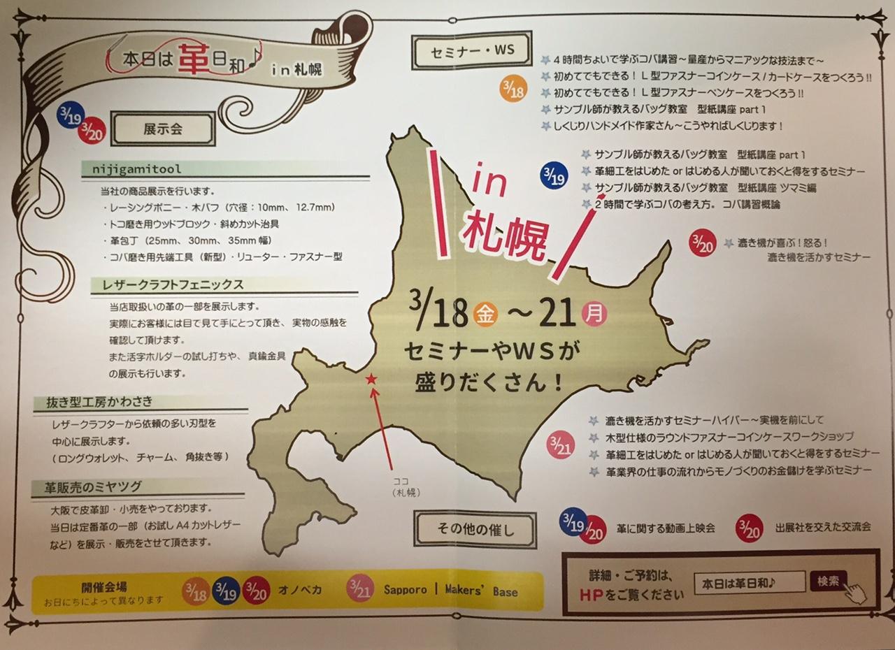 kawabiyori